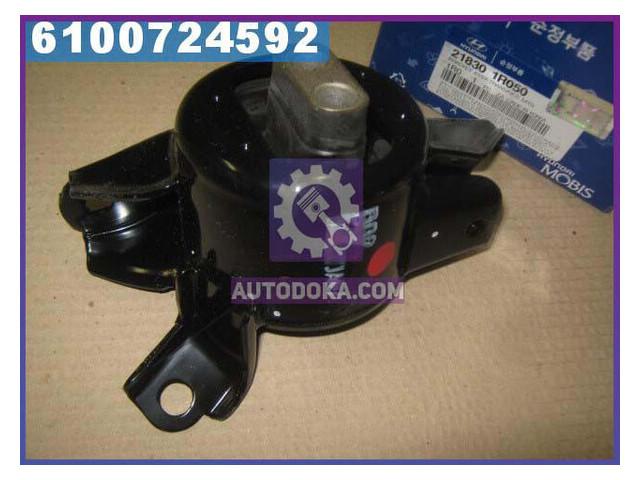Опора двигателя Mobis 218301R050