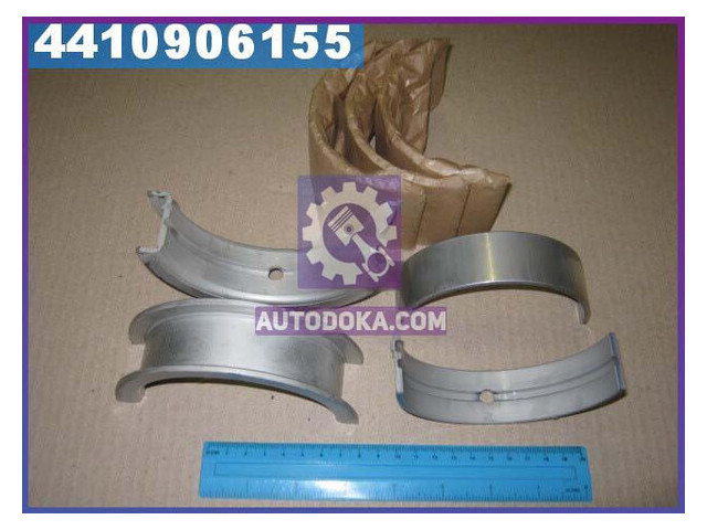 Вкладыши Glyco коренные 0.25MM HL/PASS-L (К-Т V8 ЦИЛ) MB OM402/OM422/OM442  (H821/5 0.25MM)