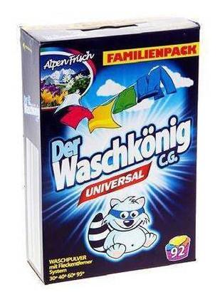 Стиральный порошок Waschkonig UNIVERSAL 7.5 kg 550065