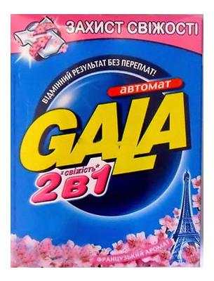 Порошок Gala Автомат СМЗ Французкий аромат 400 г
