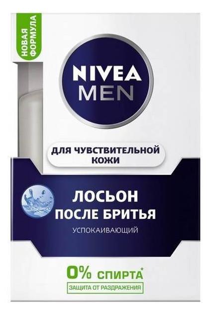 Лосьон после бритья Nivea для чувствительной кожи, 100 мл 588794