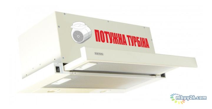 Вытяжка Eleyus Storm 1200 LED SMD 60 BG