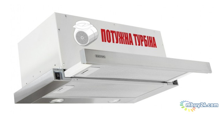 Вытяжка Eleyus Storm 1200 LED SMD 60 IS
