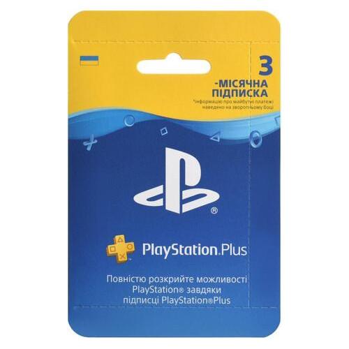 Подписка PlayStation Plus на 3 месяца (9813347)