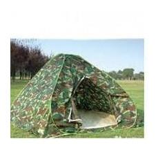 Палатка Камуфляжная 2*1.5м 3х местная автоматическая