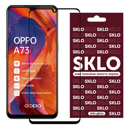 Защитное стекло Sklo 3D full glue Oppo A73 Черный