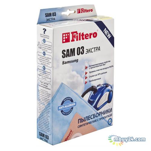 Мешок для пылесоса Filtero SAM 03 экстра (4)