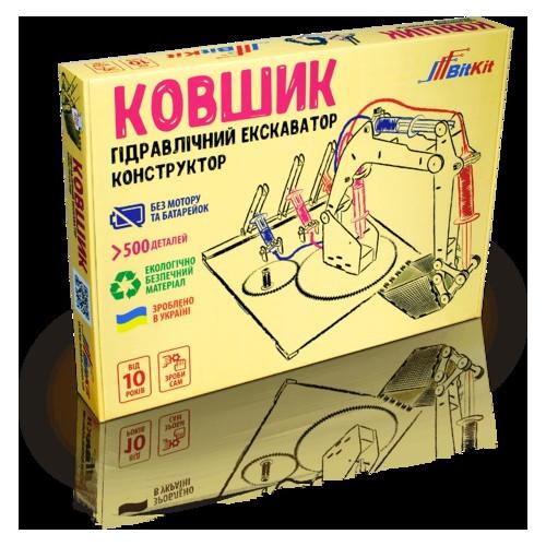 Конструктор гидравлический экскаватор BitKit Ковшик (BK0005)