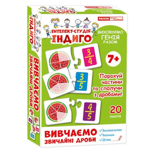 Настольная игра Ranok Creative Индиго Изучаем обыкновенные дроби укр (13109076)
