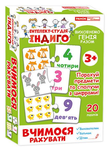 Настольная игра Ranok Creative Индиго Учимся считать укр (13109075)