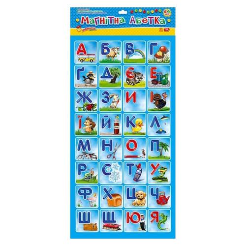Настольная игра Ranok Creative Магнитная азбука укр (13133002)