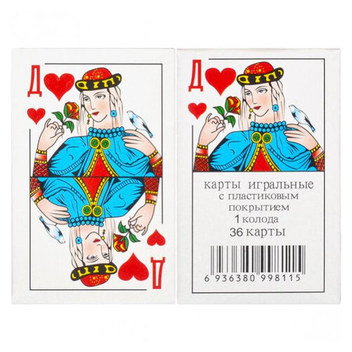 Игральные карты (80420)