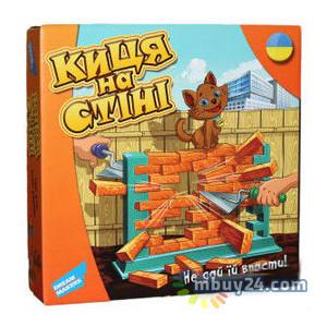Игра настольная Dream Makers Кошка на стене (1503_UA)