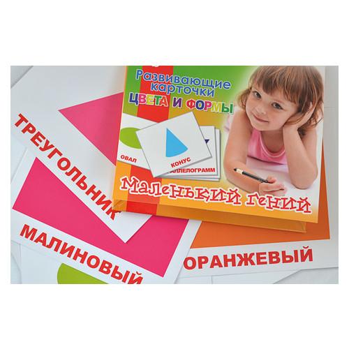 Набор карточек 1 Вересня Цвета и формы 15 шт (951303)