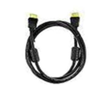 Громкая связь Smart ISO кабель 04641