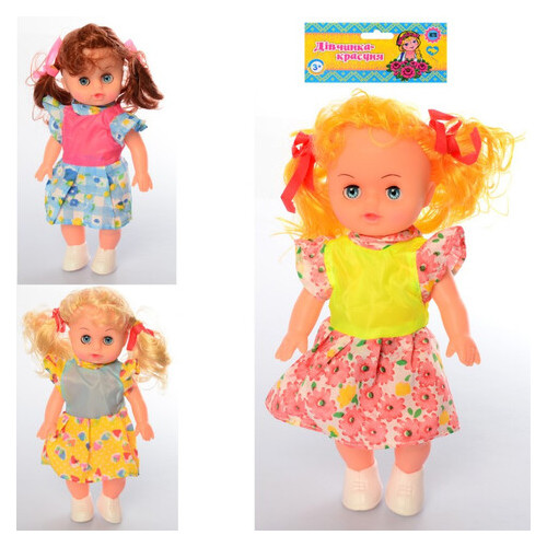 Кукла Metr Plus 9687-BP