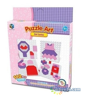 Пазл Same Toy Puzzle Art Girl serias 120 элементов (5990-1Ut)