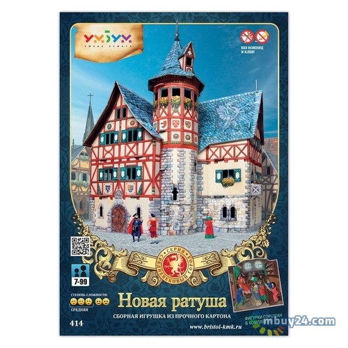 Пазл 3D Умная бумага Новая ратуша (414)