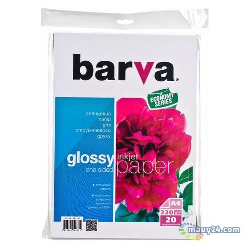 Бумага Barva Economy Series A4 20 л глянцевая (IP-BAR-CE230-210)