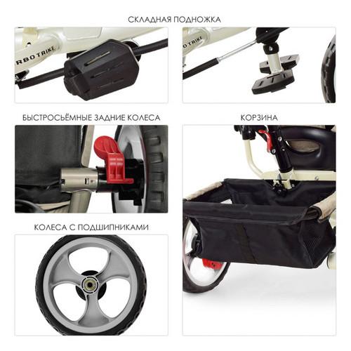 Велосипед Turbo Trike колясочный (M 3113-9L)