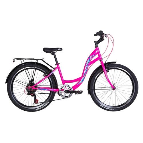 Велосипед 24 Discovery KIWI 2021 бело-оранжевый с синим (OPS-DIS-24-256)