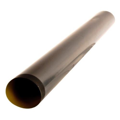 Термопленка Patron для HP LJ 4200 (SP-FF-PN-HP4200)