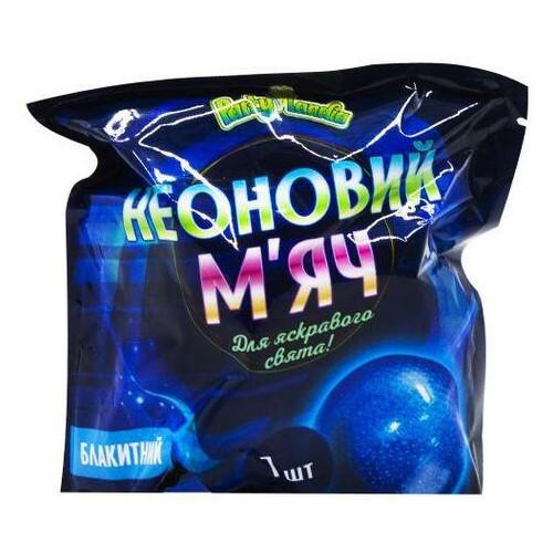 Неоновый мяч PL119 Голубой