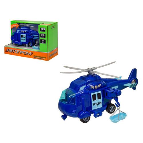 Вертолет Автопром Городские службы синий (7678)