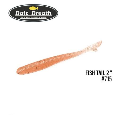 Приманка Bait Breath U30 Fish Tail 2,8 (8шт.) (715 Pink Shad)