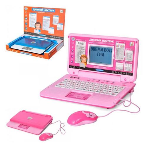 Детский ноутбук Limo Toy SK-7442-7443