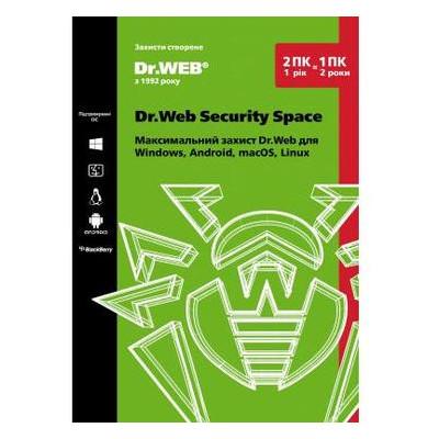 Антивирус Dr. Web Security Space 2 ПК/1 год (Версия 12.0). Картонный конверт (KHW-B-12M-2-A2)