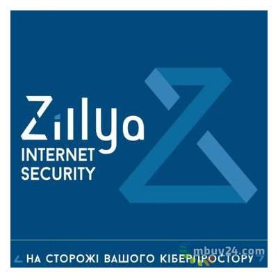 Антивирус Zillya! Internet Security 1 ПК 2 года новая лицензия (ZIS-2y-1pc)