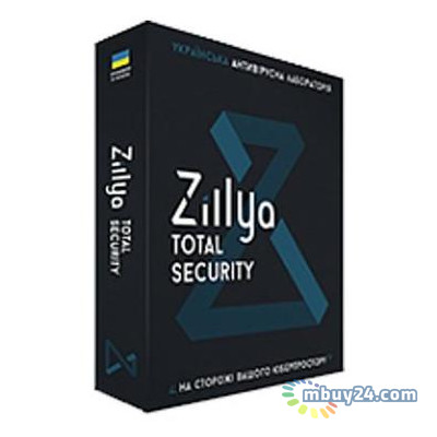 Антивирус Zillya! Total Security 1 ПК 1 год новая лицензия (ZTS-1y-1pc)