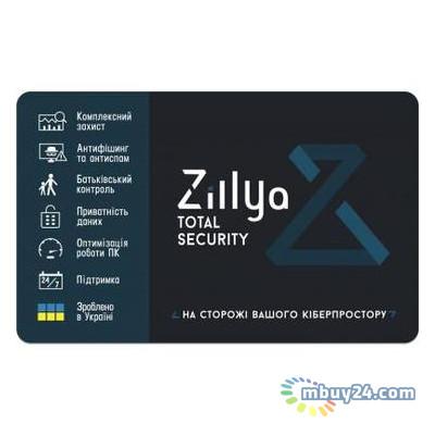Антивирус Zillya! Total Security 1 ПК 2 года новая лицензия (ZTS-2y-1pc)