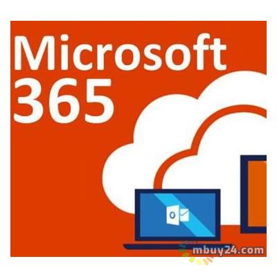 Офисное приложение Microsoft Microsoft 365 E3 1 Year Corporate (2b3b8d2d_1Y)