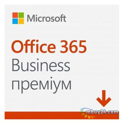 Офисное приложение Microsoft O365 Bus Prem Retail All Lng SubPKL 1YR Onln CEE Only DwnLd (KLQ-00217)
