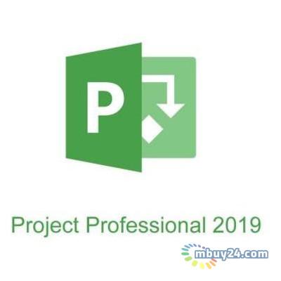 Офисное приложение Microsoft Project Pro 2019 Win All Lng PKL Online DwnLd C2R NR (H30-05756)