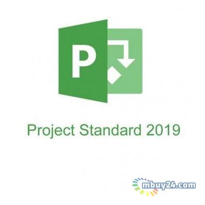 Офисное приложение Microsoft Project Standard 2019 Win All Lng PKL Online DwnLd C2R NR (076-05785)
