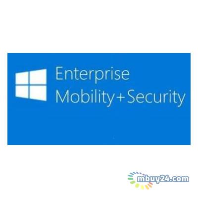Системная утилита Microsoft Enterprise Mobility + Security E5 1 Year Corporate (37402a1d_1Y)