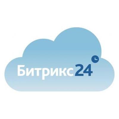 ПО для СУБД Bitrix Битрикс24 Компания 6 месяцев (B_1039)