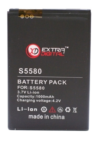 Аккумулятор Extra Digital Samsung S5580