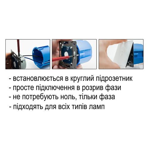 Сенсорный проходной выключатель Livolo 2-2-2 с дистанционным управлением, цвет белый (VL-C706SR-11)