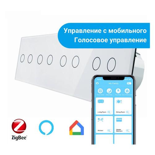 Сенсорный WiFi выключатель Livolo ZigBee на 8 каналов (VL-C708Z-11)