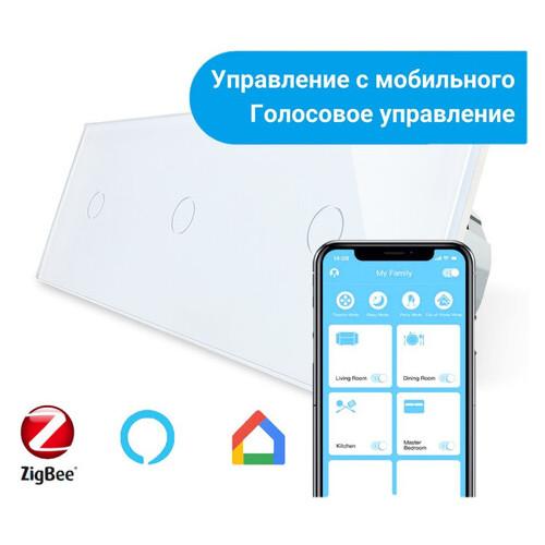 Сенсорный WiFi выключатель Livolo ZigBee трехканальный (VL-C703Z-11)