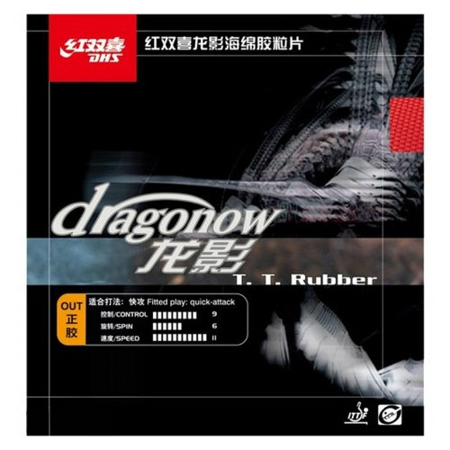 Накладка DHS Dragonow Soft 2.0 мм Красная