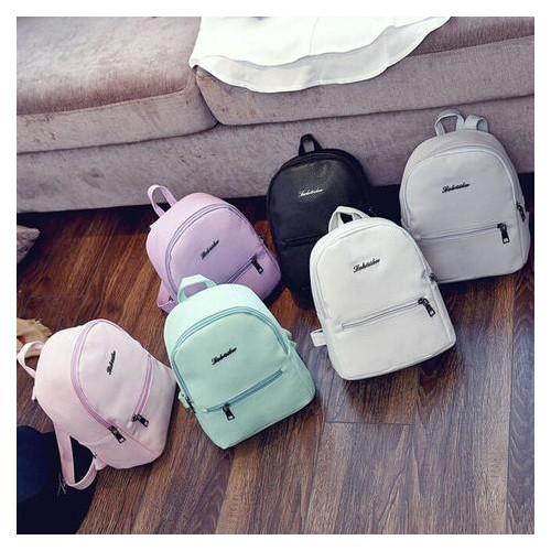 Городской рюкзак для стильных девушек (РК-099)